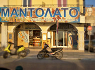 Shops & Workshop of Mantolato & Pasteli - Zante Pleasure in Zakynthos